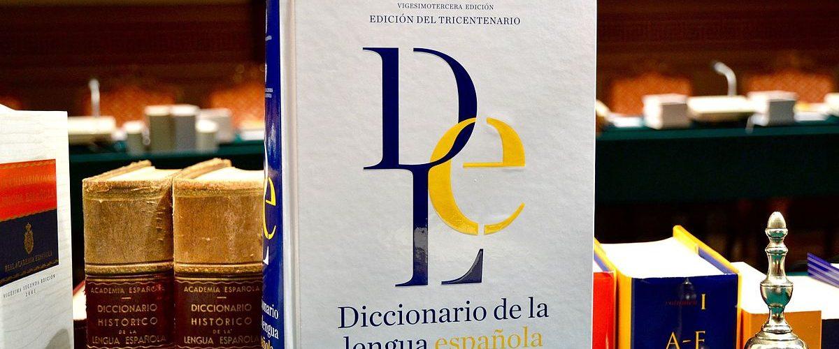 «Diccionario_de_la_lengua_española»_(2014)